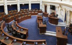 TIE BREAKER: Democrats have obtained a slim majority in the Senate following the Georgia runoffs.